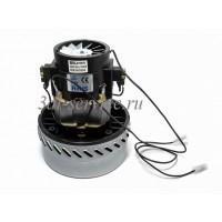 Мотор вакуумный для пылесоса 1200 Вт (EU)
