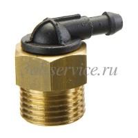 Термический клапан ML610